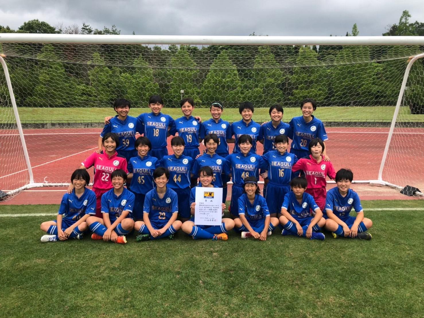 第24回全日本U-15女子サッカー選手権中国地域予選会2.jpeg